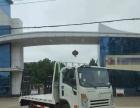 大运国五蓝牌平板运输车