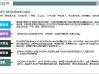 广州深圳东莞 服务器托管和租用,火热促销中