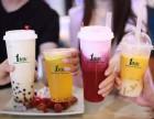 广州有什么饮品加盟连锁品牌?一点点加盟需要什么条件?