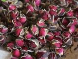 云南满泽野生金边玫瑰花茶价格多少钱一斤