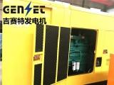 鹤山发电机出租,鹤山柴油发电机租赁