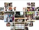 北京外事学校6、7月专业咖啡培训班咖啡馆创业管理班
