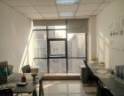 翠苑街道小户型办公室出租,开放式和独立办公室任选