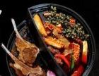 八品烤涮锅具