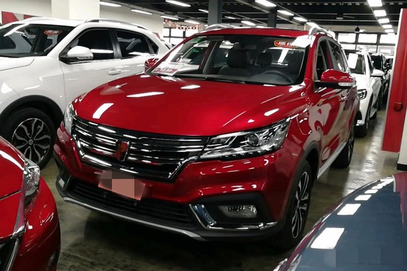 荣威RX3安徽马鞍上一两万当天提车无须流水征信