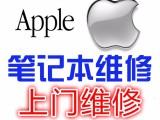蘋果筆記本電腦MacBook Pro 屏幕 A1708換屏
