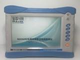 北京宝盈MA969D车载DTMB路测仪