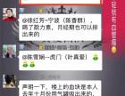 广东惠州什么医院能彻底治疗血管瘤??