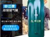 上海申江储气罐0.3立方 东莞黄江闽龙机械设备经营部 申牌