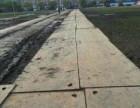 信阳钢板出租 路基箱提升工程进度节省费用 叉车出租