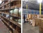 深圳到美国亚马逊头程,有美国退货换标服务