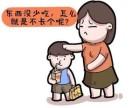 父母都很高孩子却很矮孩子长高有方法吗增长