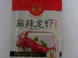 35克麻辣龙虾调味料 山东调味品公司 低价麻辣龙虾调味料