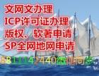 北京装饰装修一级资质转让二级资质升一级需要什么