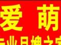 〖鹤城老字号〗专业月嫂、育儿嫂、催乳师、小儿推拿