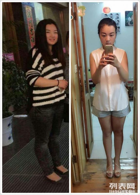 河南郑州尚赫第一人,减肥技术招商加盟,TBS美容仪招商加盟