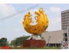 华阳景观雕塑 凤凰雕塑 云南城市雕塑 山西广场雕塑
