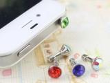 超闪 iphone4防尘塞 水钻耳机塞 ipad耳机孔塞 本色钻