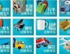 青浦区申通快递行李托运行李包冰箱托运18721322676