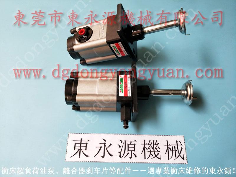 OUTAC PRESS冲床指示器,濕式離合器間隔片|购原厂找东永源