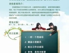 学信教育初、高中小班课—数学、物理、化学、英语