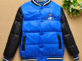 【手机今日团】新款儿童羽绒服男童拼色童装羽绒服中小童秋冬外套