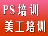 北京密云专业的平面设计photoshop 美工设计培训班