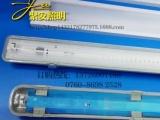 T8LED 出口品质三防灯支架灯、防爆灯