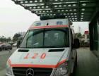苏州救护车出租