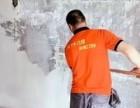 普陀区办公室墙面刷新 别墅内墙翻新 刷涂料