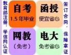 众创商研院解读春秋网教招生