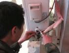欢迎致电-)大兴区庞各庄空调加氟)各区)维修是多少?