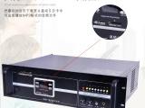 黑龙江景区无线广播应急广播设备方案体系