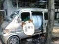四川神源科技新能源有限公司加盟 清洁环保