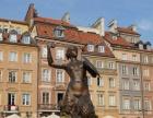 波兰旅游签证