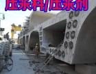 武汉高强无收缩灌浆料厂家直销电话