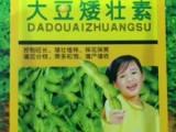 大豆矮壮素大豆专用控制旺长增产增收