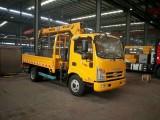 程力唐骏欧玲2吨3.2吨国五蓝牌随车吊厂家价格是多少钱