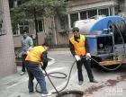 疏通管道维修马桶疏通下水道水电维修管道高压清洗化粪