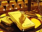 咸宁哪里回收二手旧黄金首饰咸宁黄金回收价格高不高
