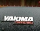 (苏州)进口美国YAKIMA越野车车顶旅行箱