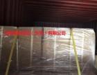 聚海尽心尽力为客户节约成本,揽取旧液晶面板生产设备进口报关
