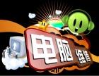 南京专业上门苹果电脑维修 外星人及各品牌台式机笔记本黑屏花屏