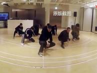 天河区exo舞蹈作品教学分解私教一对一培训哪里有?