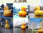 宁夏展览模型租赁 变形金刚 复仇者联盟 小熊猫 小黄人