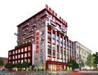 尚客优酒店加盟,经济型连锁酒店的好项目+大力扶持