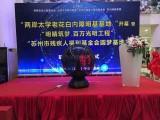 苏州开业庆典水晶球一米球提供启动仪式道具启动球出租租赁