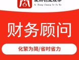 宁波公司注册 五个工作日办完 全程代办