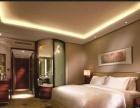 【转让星级酒店】独栋客房220(套)间