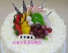江永优麦淇蛋糕店黑森林慕斯蛋糕